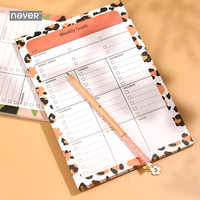 Never Leopard Grain Memo Pad Sticky Notes Weekly Goals Planner To Do List Kawaii Memo Pads Notepad Office Decor Gift Stationery