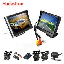 5 inç TFT LCD ekran araba monitör HD800 * 480 geri dönüşümlü park monitörü ile 2 video girişi, dikiz kamera isteğe bağlı
