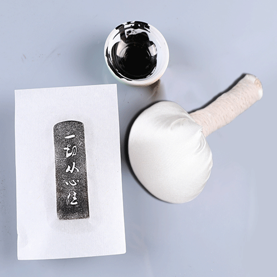 Chinese real silk Rubbings pack lithographic Rubbings tools Copy paper of painting calligraphy Archaeology Art supplies