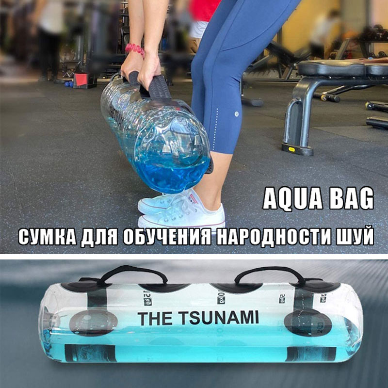 Fitness Aqua Bag Core Bag Portable Sandbag with Water Lifting Power Gym Equipment for Workout Weights Training Balance Exercise