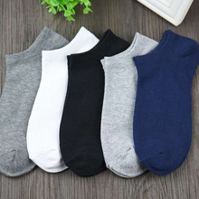Boat Socks White 10-Pairs Black-Blend Solid-Color Cotton Comfortable