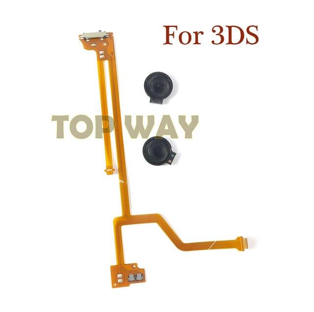 1 sztuk głośnik flex cable z głośnikiem do naprawy 3DS Replaceme moduł wymiana naprawa dla 3DS konsoli Nintendo oryginalny