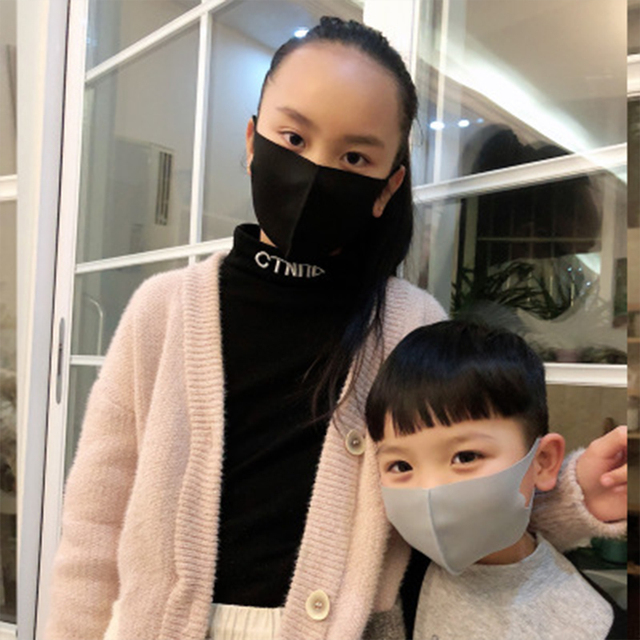 Baby Protective Mask Spring Dust-proof Health Breathable Proof Flu Face Masks Washable Vertical Folding Reusable Face Mouth Mask 5