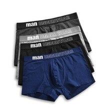 Boxer en coton solide pour hommes
