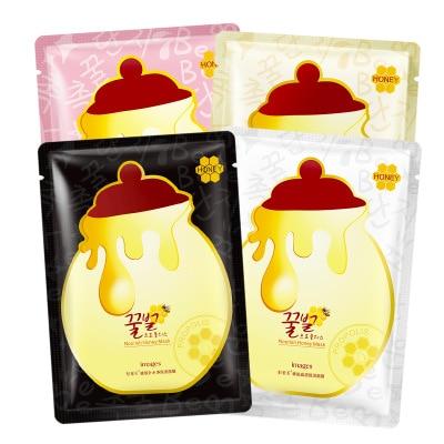 BIOAQUA Honey Moisturizing Facial Mask Ance Treatment Nourish Face Mask Anti-Aging  Oil Control Korean Spring Rain Mask
