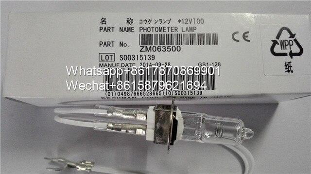 NJK10262 Olympus (미국) 생화학 분석기 램프 AU2700 램프 12V100W (원본 및 신규) ZM063500.