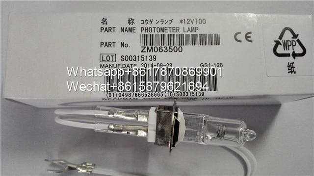 NJK10262 pour Olympus (américain) lampe danalyseur de biochimie AU2700 lampe 12V100W (Original et nouveau) ZM063500.