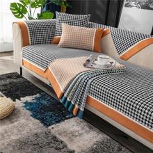 Плед синель чехол для дивана 3 местный нескользящий угловой