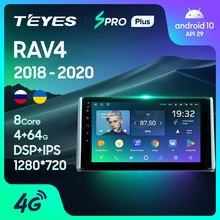 TEYES SPRO Plus For Toyota RAV4 XA50 2018 - 2020 Car Radio Multimedia Video Player Navigation GPS No 2din 2 din dvd