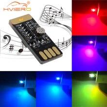 Автомобиль LED Атмосфера Touch И Звук Управление RGB Музыка Ритм Свет С USB Разъем Авто Декоративный Лампа Регулируемая яркость Свет Атмосфера