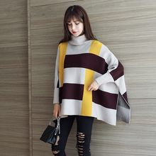 Fashion Color Striped Lady Sweater Batwing Sleeve Poncho Large Size Loose Womens Turleneck Pullover Knitted Female Tops Cloak(China)