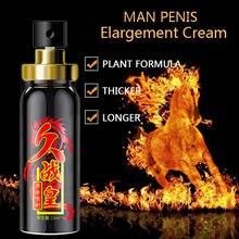 Viagra Effective Delay Spray for Men Long Lasting Excitement Male Anti Premature Ejaculation Penis Enlargment Prolong 60 Minutes