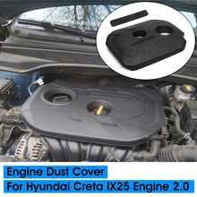 Couvercle anti-poussière de moteur de voiture 2.0 cité couvercle décoratif capuchon de protection pour Hyundai Creta IX25 2015 2016 2017 2018 2019