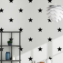 Cute black and white star non-woven wallpaper simple stylish boy girl bedroom dormitory background wall papers cartoon sticker цена 2017