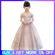 цены Girls dress Girl Dresses Beading Appliques Flower Wedding Shoulderless Holy Communion  Long Dress Ball Gown Princess Prom Dress