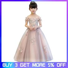 Girls dress Girl Dresses Beading Appliques Flower Wedding Shoulderless Holy Communion  Long Dress Ball Gown Princess Prom Dress цена и фото