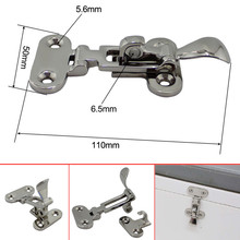 Stainless steel 316 Heavy Duty Boat Deck Locker Hatch Anti-Rattle Latch Fastener Clamp 4-3/8 boat accessories marine 2pcs/pack