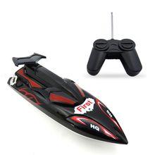 Flytec HQ2011-15C 10Km/H 27Mhz Mini Infrared Control Rc Boat