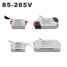 220V LED Driver Constant Current 300mA 240mA Output 1 50W Power Supply External Lighting Transformer For LED Ceiling Light