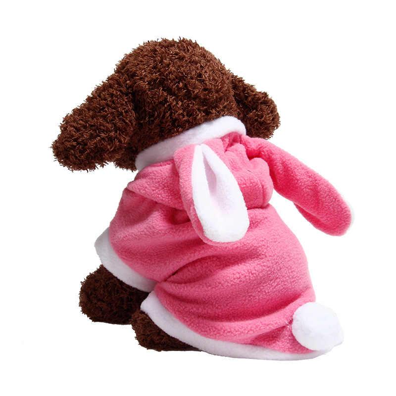 犬用小型犬ウサギドレスアップパーカーフレンチブルドッグチワワの子犬猫ファッションスタイル犬アパレル