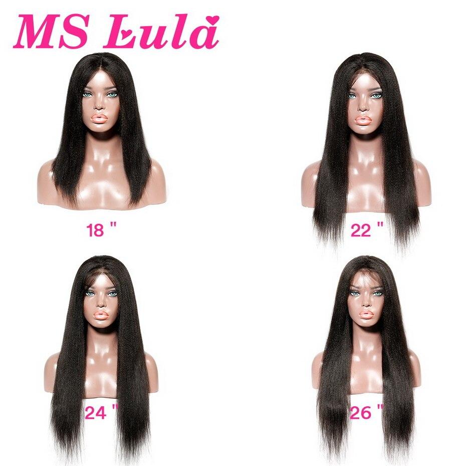 Ms lula 13x4 кудрявые прямые парики на кружеве для черных женщин с детскими волосами бразильские Remy Yaki человеческие волосы парики натуральный