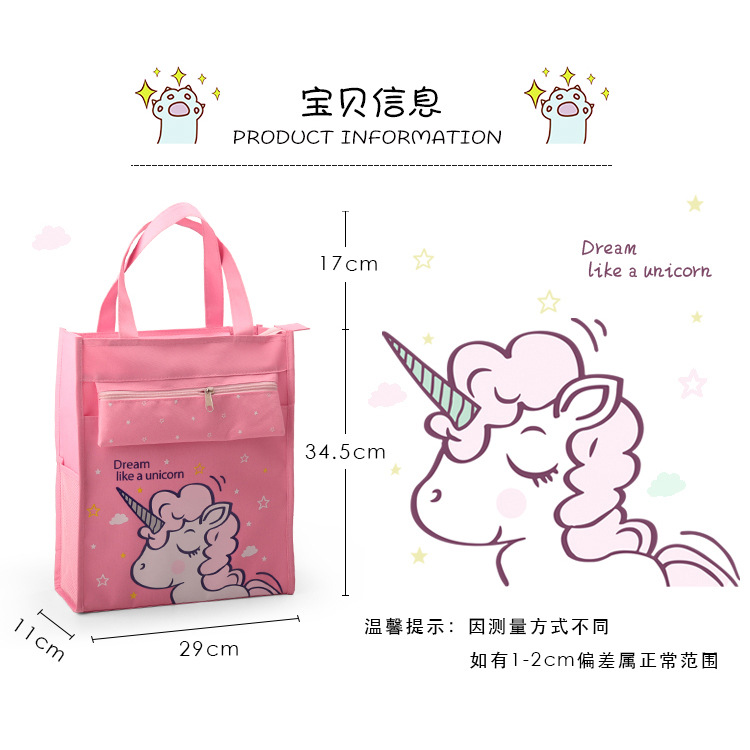 Korean-style Bu Xi Dai Students Carry Bag Carry Bag Children Cute Mei Shu Dai Makeup Missed Lessons Bag Girl'S Large Size Fill