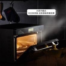Função de churrasco a vapor forno embutido pode vapor arroz em vez de cozinha legumes a vapor assado carne atraente