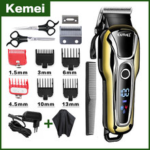 Kemei Tondeuse Professionele Tondeuse In Tondeuse Voor Mannen Elektrische Trimmer Lcd Display Machine Kapper Haar Snijder 5(China)