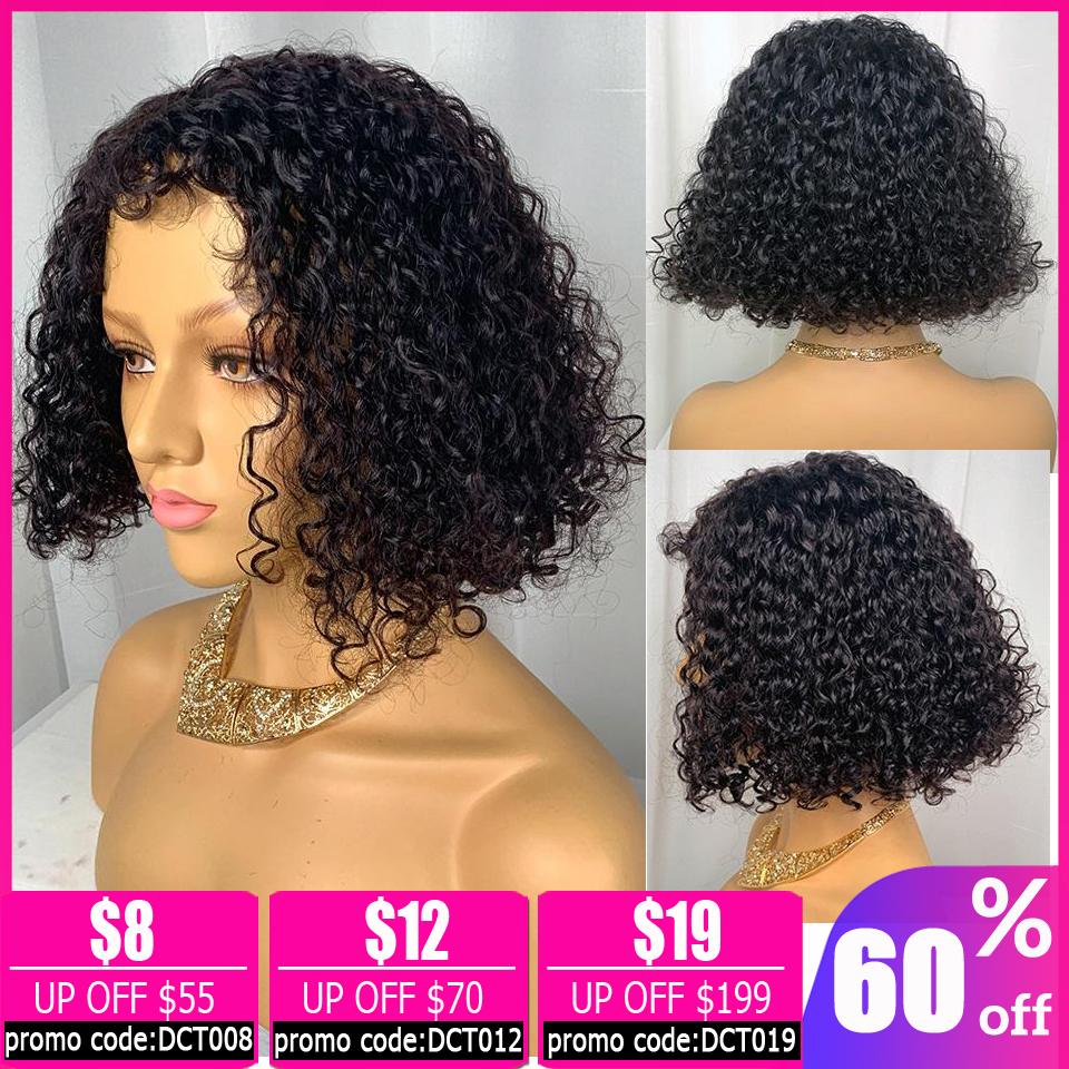 Kinky Curly Human Hair Wig Brazilian Wig Short Human Hair Wigs Bob Lace Front Human Hair Wigs For Women Pixie Cut Wig Non-remy