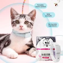 Adjustable Cat & Dog Collar 3Month Flea & Tick Prevention Collar Anti Flea Ticks Pest Control Protect Repel Rubber Necklace Pet