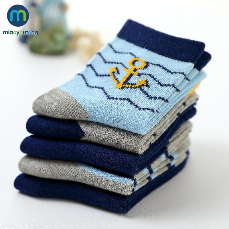 5 Pairs/Lot Boat Cartoon Soft Cotton Baby Boy Kids Children's Socks For Girls New Year's Socks Warm Socks Women's Miaoyoutong 5