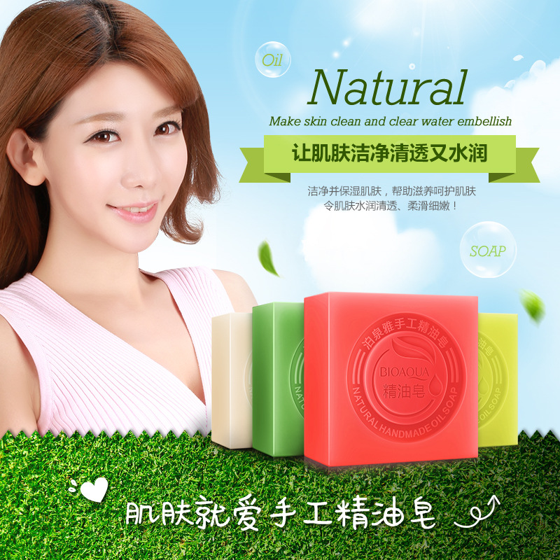 9pcs BIOAQUA Natural Organic Herbal Essential Oil Soaps Whitening Handmade Soap Skin Remove Acne Deep Cleansing Face Care Bath