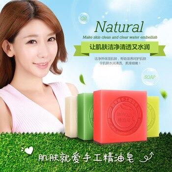 9pcs BIOAQUA Natural Organic Herbal Essential Oil Soaps Whitening Handmade Soap Skin Remove Acne Deep Cleansing Face Care Bath