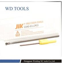 Карбид Вставки C04G-SCLCR03 4 мм режущие инструменты Токарный станок с ЧПУ Токарный станок внутренний металлический сверлильный брусок