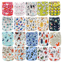 Cloth Diapers Cover Inserts Pocket Potty One-Size nappy Washable MABOJ Baby To Birth