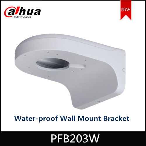 Dahua PFB203W Water-proof Wall Mount Bracket