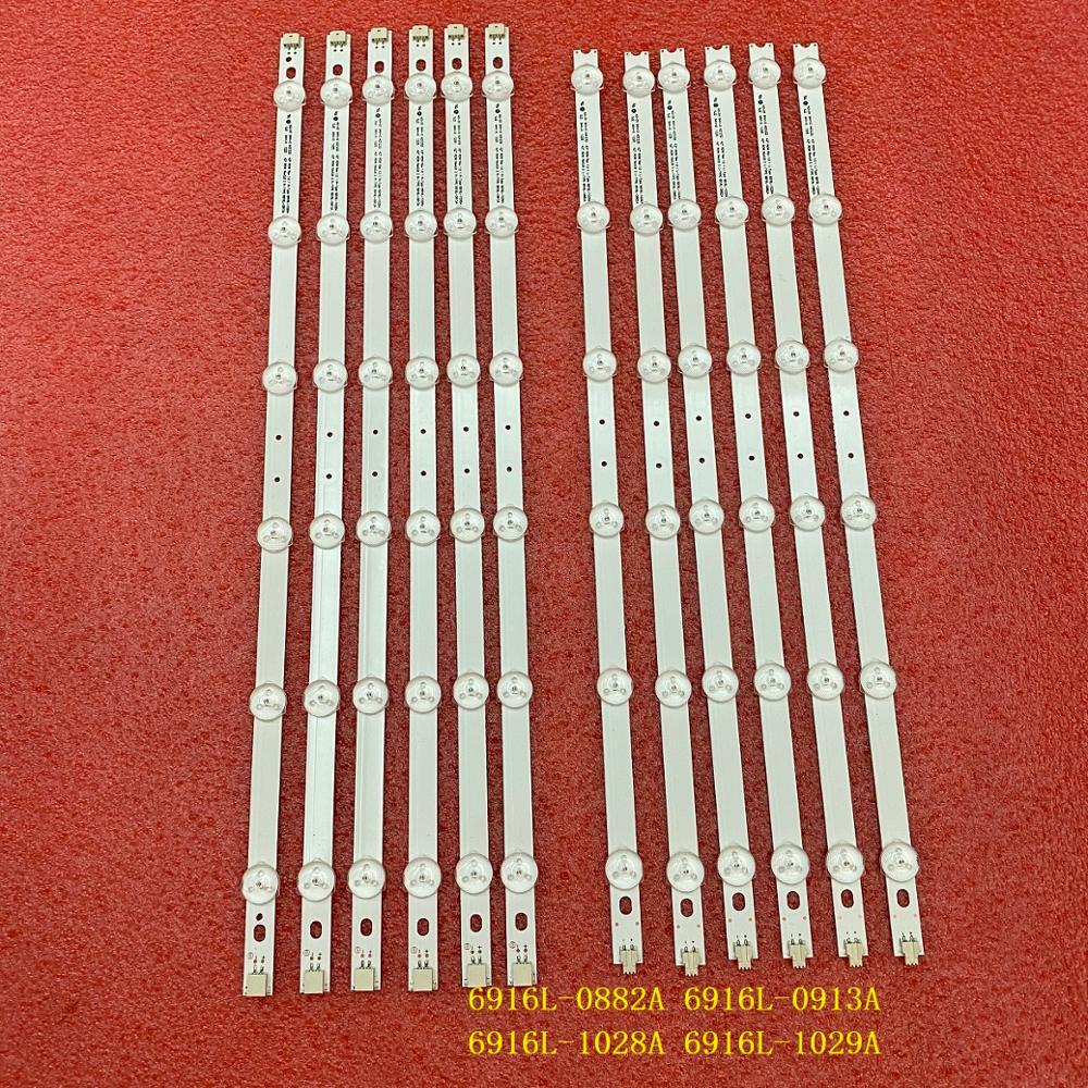 12 Pçs/set tira retroiluminação LED para LG 42LM340T 42LM3700 42LS3400 42LM3400 6916L-0882A 0913A 6916L-1028A 1029A LC420DUN SE R2