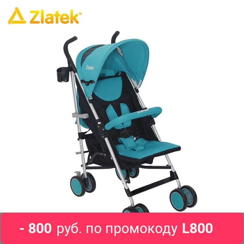 Lightweight Stroller  Zlatek Travel baby stroller Kidstravel pouch light weight portable travel airplane baby stroller can sit lie car foldable summer baby umbrella cart trolley pram 0 3y