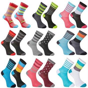 2020 novo ciclismo meias de alta qualidade profissional marca esporte meias respirável bicicleta meias corrida ao ar livre tamanho grande 6 cores s14 1