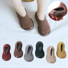 Детские носки для мальчиков и девочек, нескользящие носки-тапочки, мягкие носки с резиновой подошвой для малышей, детские носки с резиновой подошвой