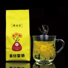 50 pcs Chinese Blooming Tea Golden Chrysanthemum Dried Flower Chinese Tea Kung Fu Green Food for Weight Lose 20g