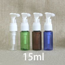 цена на Free Shipping Brown Blue Transparent Green 15ml Plastic Pump Bottle Makeup Lotion Cream Container Package Travel Hotel Use