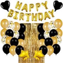 Набор воздушных шаров золотистого цвета с надписью «Happy Birthday», 16 дюймов