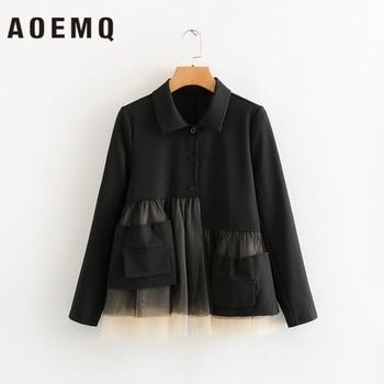 AOEMQ, camisas Punk, uniforme japonés, blusa Formal de fiesta nocturna, artes Patchwork, malla degradada, camisas transpirables, Tops para mujer, ropa