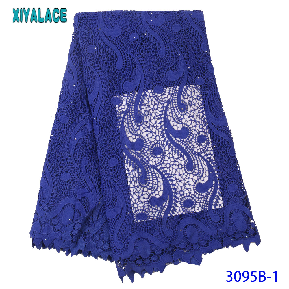 Latest Guipure Lace Cord Lace Embroiderey 2019 French African Lace Fabric High Quality Nigeria Milk Silk Laces For Women KS3095B