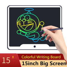 New 15 inch LCD Writing Tablet Board Electronic Small Blackboard Paperless Offic