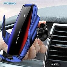 С автоматическим зажимом 15W быстрое автомобильное беспроводное зарядное устройство для Samsung S21 S20 S10 iPhone 12 11 XS Max XR X 8 инфракрасный датчик креп...