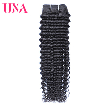 UNA Curly Brazilian Hair Weft 1 Piece Pack Remy Hair Bundles Color #1B 8 Inches to 28 Inches цена