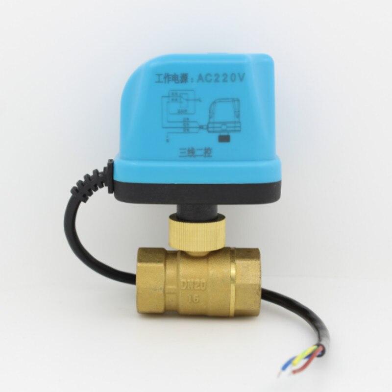 AC220V DC12V AC24V DC24V  Electric Ball Valve  Motorized Ball Valver Ball Valve With Electric Actuator  DN15 DN20 DN25 DN32 DN40