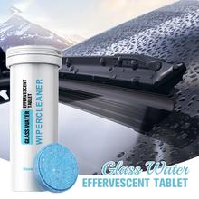 Wielofunkcyjny środek czyszczący miejscu musujący Spray do czyszczenia sprzątanie domu środek czyszczący do wc środek do czyszczenia szkła tanie tanio Przeciw zamarzaniu Soda 17CM * 10CM *3CM Glass Water Effervescent Tablet